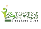 Teacher Club