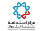 Sustainability Center for Capacity Development