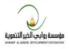 Rawabi Al Khair Development Est