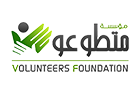 Volunteer Foundation