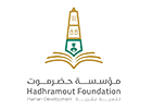 Hadramout Foundation for Human Development