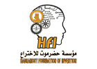 Hadramout Foundation for invention