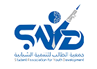 Student Association for Youth Development