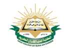 Supreme College of the Holy Quran