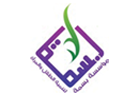 Basma Foundation for Child and Woman Development