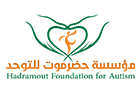 Hadramout Foundation for Autism