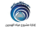 Al-Hajreen Water Project